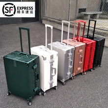Trunk, pull rod box, universal wheel, women's Korean version, small refreshing suitcase, male college student password box, leather box.