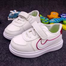 2017 new boys sports shoes casual shoes shoes Korean girls autumn tide all-match children shoes white shoes
