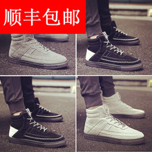 Autumn and winter leisure high shoes boys GZ Gobon shoes shoes shoes all-match to young students