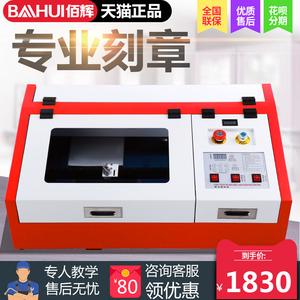 佰辉劳森堡专卖店