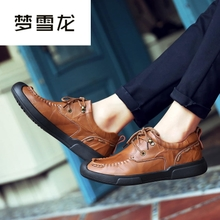 Dream snow dragon summer student ulzzang round head leather shoes male youth Korean version of high school students