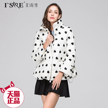 Ai Shangxue 2017 new winter jacket, long thick coat 19118 Korean loose collar