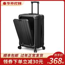 Front opening luggage compartment computer bag 20 inch extendable boarding box, male and female business tie box universal wheel