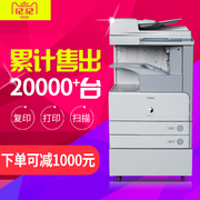 A3 double-sided laser digital black and White Copier, Canon iR3045/2545/2530 printing and scanning machine