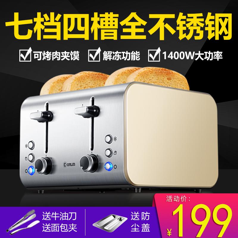 Купить из Китая Тостеры через интернет магазин internetvitrina.ru - посредник таобао на русском языке