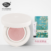 AFU oil cushion CC cream nude make-up natural Concealer BB Cream Moisturizing moisturizer waterproof makeup