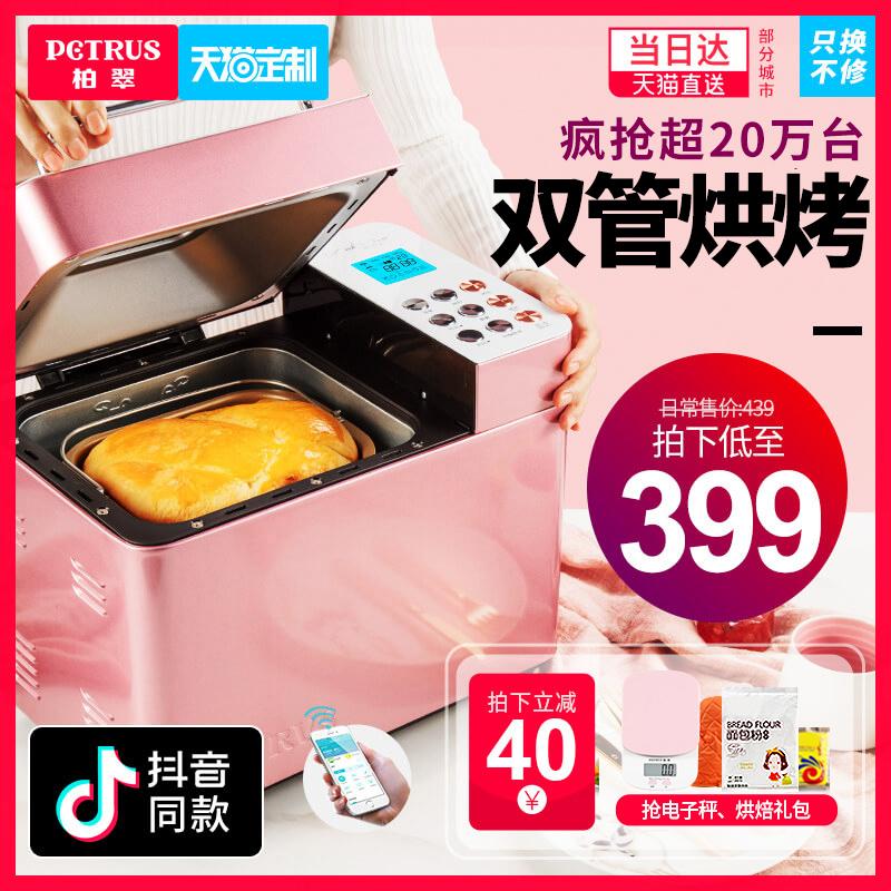Купить Хлебопечи в Китае, в интернет магазине таобао на русском языке