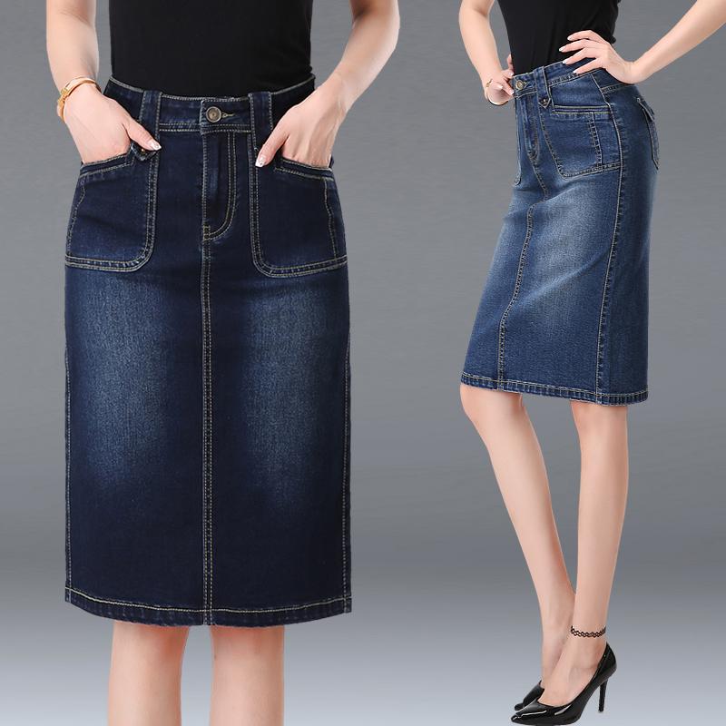 秋装韩版高腰后开叉中长款牛仔裙女半身裙修身显瘦包臀百搭一步裙