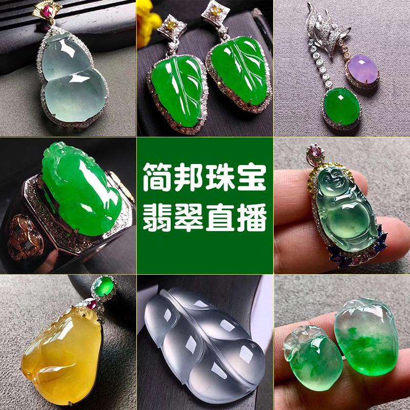 Купить из Китая Изделия из золота через интернет магазин internetvitrina.ru - посредник таобао на русском языке
