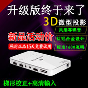 Genuine 3D mini projector mobile phone with CAITONG HD smart home wireless portable projector 1080P