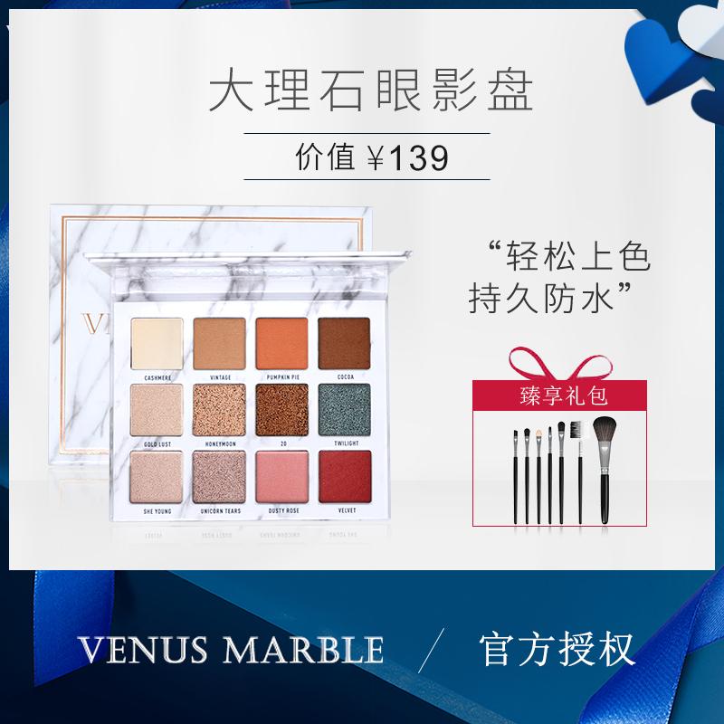 Купить Тени для век в Китае, в интернет магазине таобао на русском языке