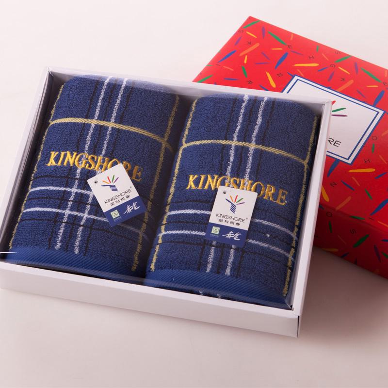 金号纯棉毛巾礼盒装 全棉提缎两条装 商务简约大气 送精美手提袋