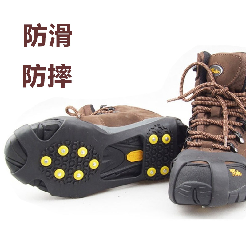 10 teeth simple antiskid cover outdoor climbing crampons snow ice fishing chain hobnail anti-skid chain shoe cover