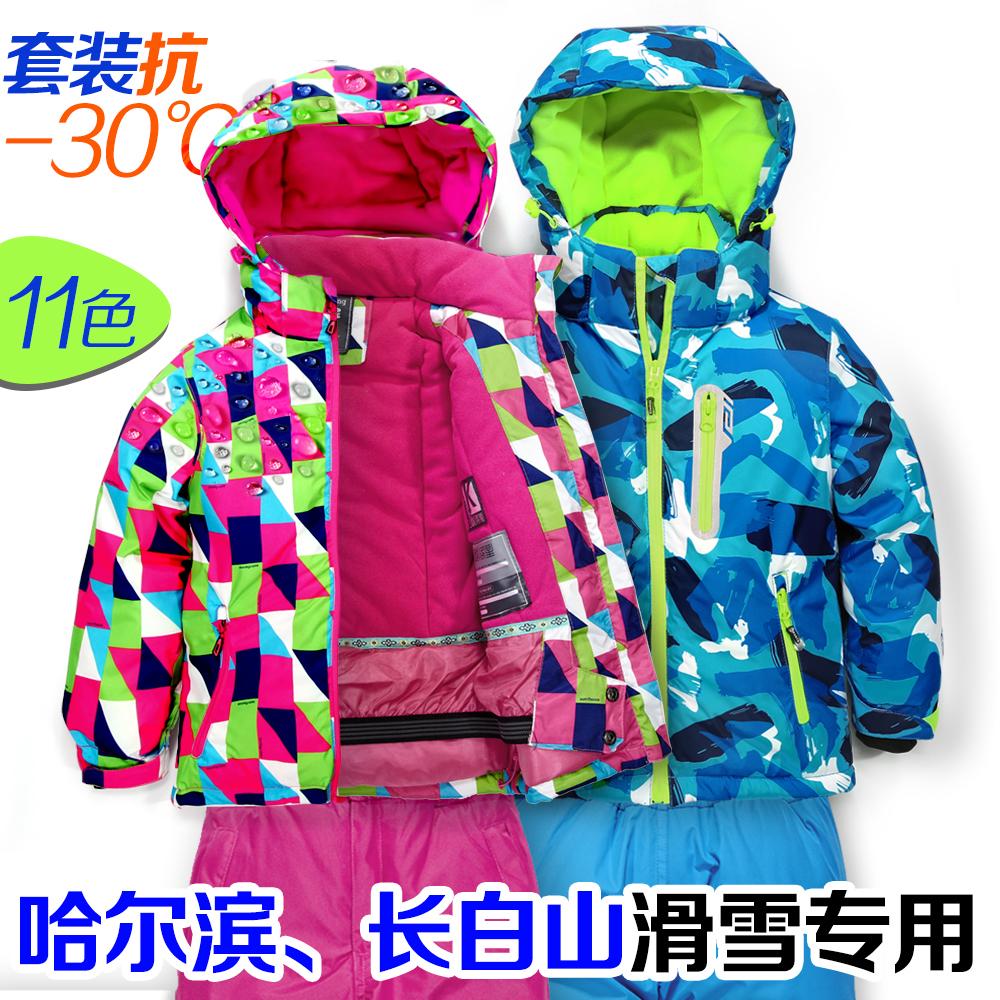 Купить из Китая Куртки лыжные / Костюмы лыжные через интернет магазин internetvitrina.ru - посредник таобао на русском языке