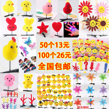 Little yellow chicken small yellow dog childrens card to sell MoE artifact spring dog chick headdress hair clip wholesale