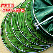 Yi Cong special offer package send fishing protection package glue hanging proof stainless steel double ring sport fish fish protection net fishermen households