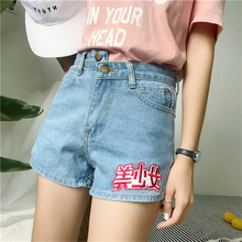 Korean Summer Shorts female personality loose irregular all-match skinny jeans embroidery casual pants shorts students
