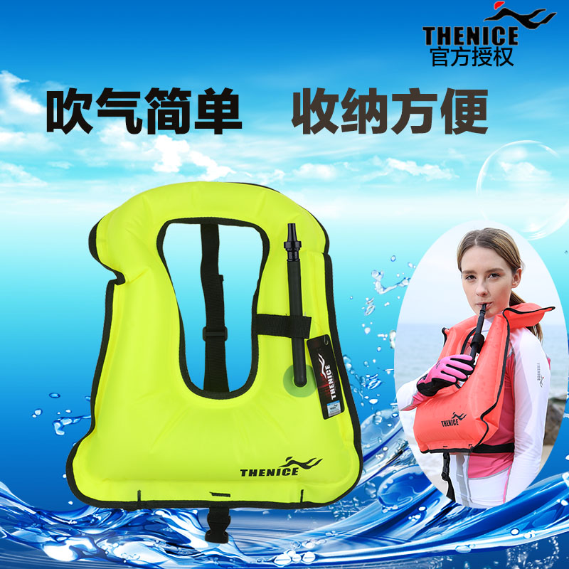 Hong Kong THENICE safety floating diving buoyancy vest blows portable inflatable life jackets buoyancy equipment