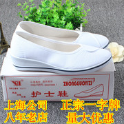 Shipping a brand white summer shoes wedges nurse shoes women shoe beauty shoes shoes dance shoes shoes