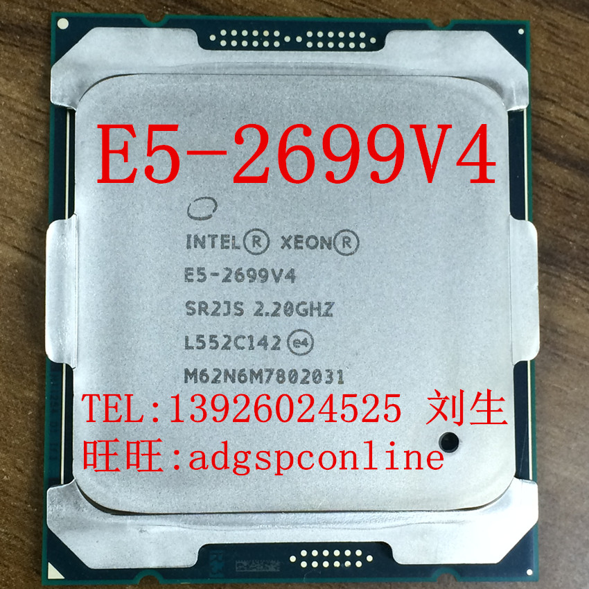 Intel XEON E5-2699V4 official version of CPU (2.2GHZ/22 core/55m/145w/) Spot selling