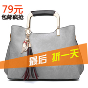 2017 new fashion autumn Korean female bag handbag minimalist atmosphere all-match Leather Shoulder Messenger Bag