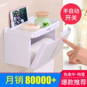 The toilet paper box toilet paper towel box free perforating toilet roll toilet paper extraction box waterproof toilet paper rack