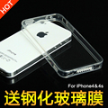 Apple 4s phone shell ultra-thin transparent silicone Set of iphone5s mobile phone shell iphone4s phone shell soft case