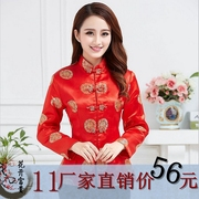 Spring and autumn and winter fashion women's costume long sleeved modified costume female long sleeved shirt in the elderly with Chinese cotton coat