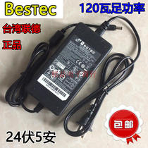 Taiwan's original German joint 24V5A switching power supply adapter 4A3A2A universal monitoring 24 V 5-amp display