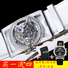 Men's leather belt buckle belt automatic white pure Korean youth students' personality Metrosexual fashion leather belt