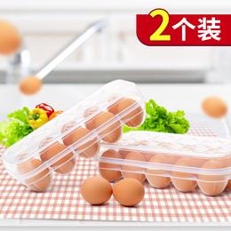 麦宝隆鸡蛋盒冰箱收纳盒保鲜蛋托蛋架放鸡蛋的家用蛋格保鲜盒塑料