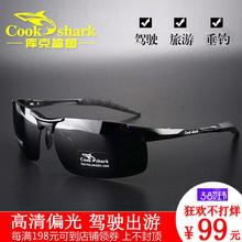 Cookshark cook shark man sunglasses sunglasses driver driver eyes polarized driving night vision glasses