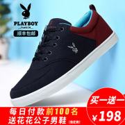 Men's casual shoes men fall dandy sports shoes to help students with low all-match trend Korea shoes