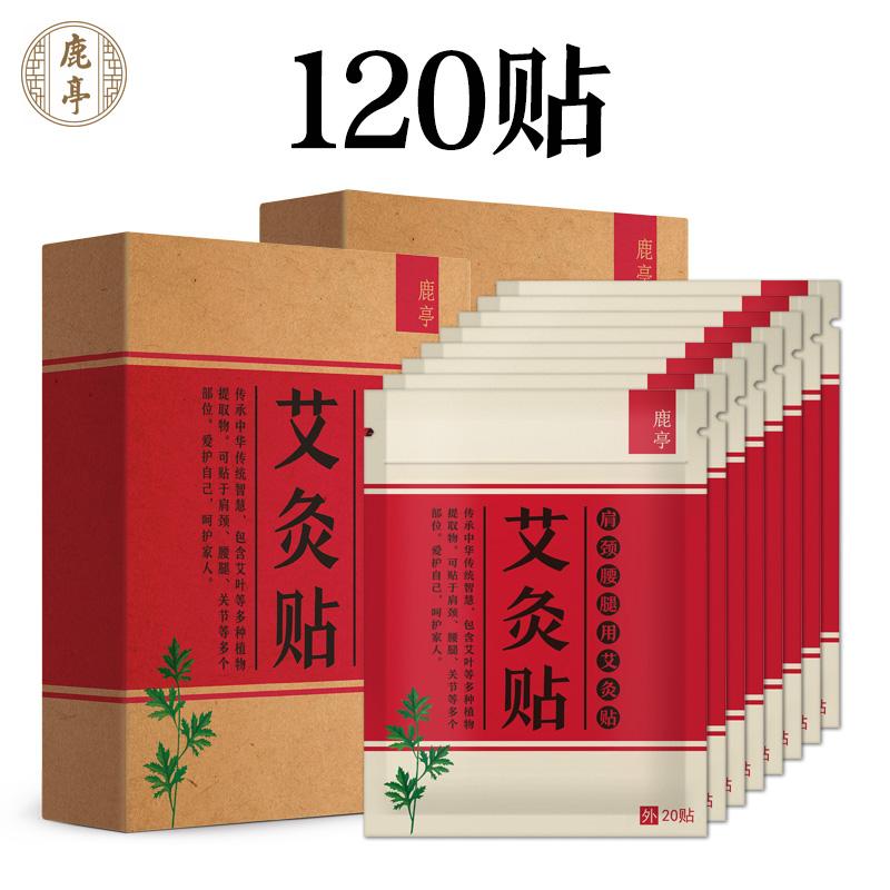 Купить Моксы / Волокна для прижигания мокса в Китае, в интернет магазине таобао на русском языке