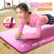 Hot yoga mat and 460 thousand camels for beginners fitness yoga mat slip thickened lengthened and widened