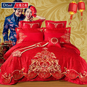 Four sets of red wedding bedding quilt pieces set cotton piece embroidery bedding wedding Siliubashi