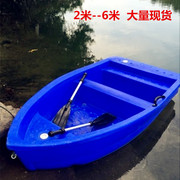Dichotomanthes double plastic fishing boat fishing boats boat double boat fishing boat ship culture