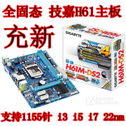 H61 motherboard charging new Gigabyte/ Gigabyte H61M-DS2 1155 pin support 22NM P8H61-M