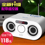 Mini Bluetooth speaker USB audio card small children MP3 music player U radio disc subwoofer