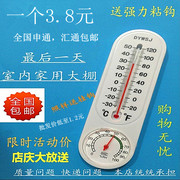 Household thermometer hygrometer room inside and outside the greenhouse wall psychrometer high precision shipping