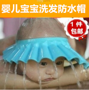 Email baby shampoo Cap waterproof ear-child baby shower can be adjusted to increase the baby shampoo shower Cap