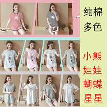Pregnant women T-shirt skirt summer leisure cotton short sleeved long sections of Korean stars bear doll bow Blouse Shirt
