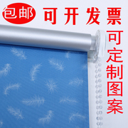 Custom shutter curtain logo shading shade office bathroom bathroom bedroom waterproof curtain lifting advertising