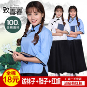 The female students / 54 young ladies in the wind loading / / uniform tunic gowns play Chorus
