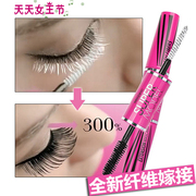 Thailand Mistine Mascara 4D waterproof fiber long stretch encryption extension does not faint dyed dense fiber
