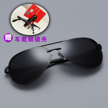 Sunglasses men's hipster sunglasses men's 2018 new high-definition polarized driving driver's mirror mirror color frog mirror