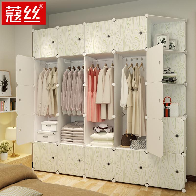 Купить Шкафы  в Китае, в интернет магазине таобао на русском языке