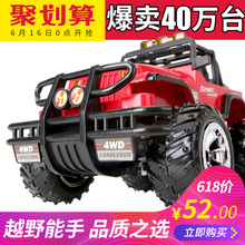 Remote control vehicle off-road vehicle charging Wireless remote control car child toy boy toy 1-2-10 year old electric racing car