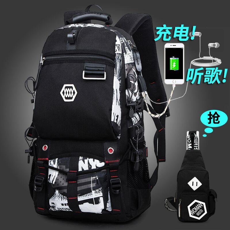 新款旅行欧美大容量书包户外登山行李袋旅游背包时尚电脑双肩包男