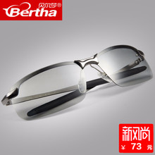 Day and night Polarized color-changing glasses Driving sunglasses Mens eyes Drivers Driving Fishing Influx Mens sunglasses